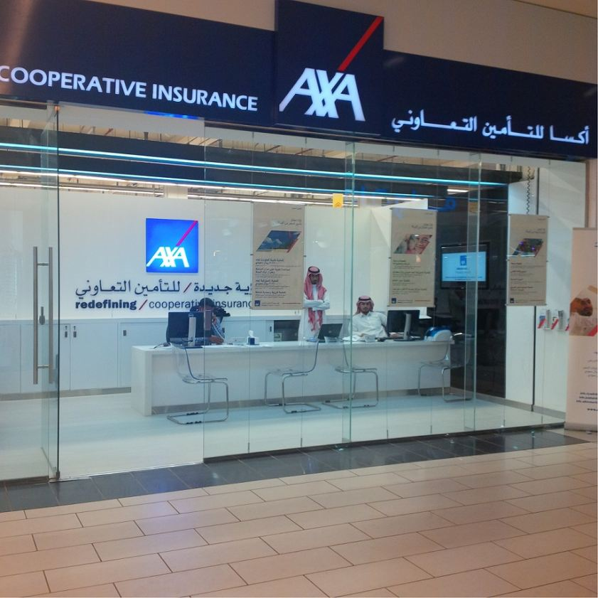 Axa cooperative opens new shop at granada mall in riyadh axa insurance prlog - Carrefour head office uae ...