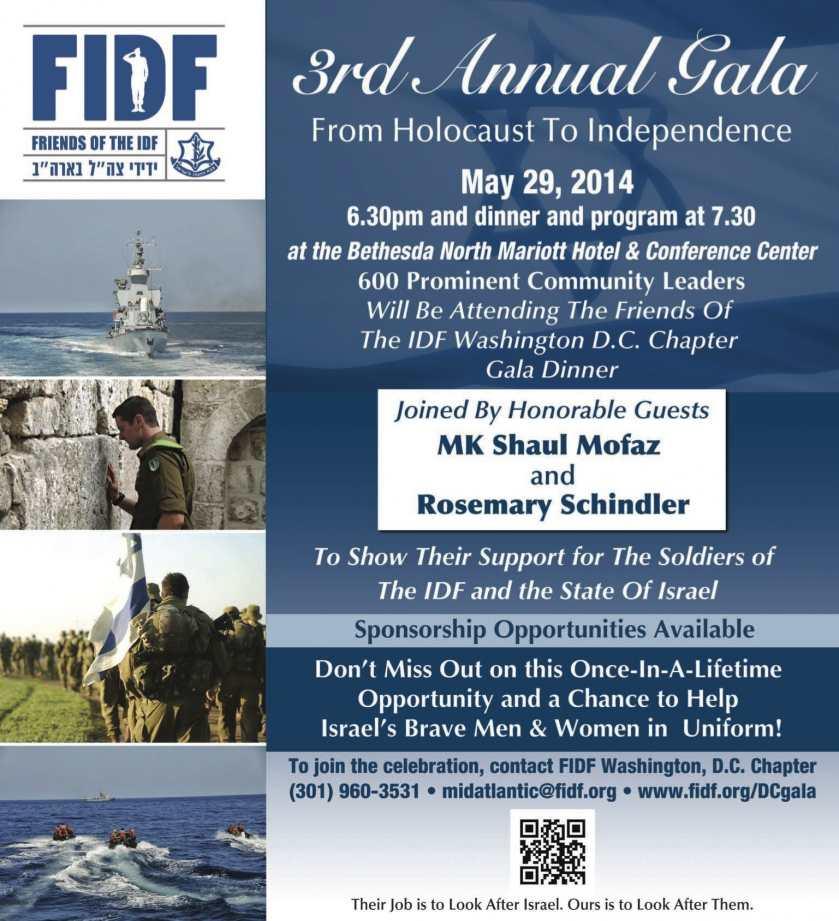 FIDF DC Gala Flyer