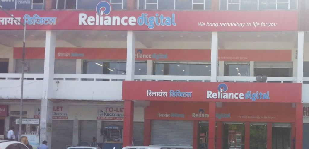Reliance Digital Store launch at Chandigarh