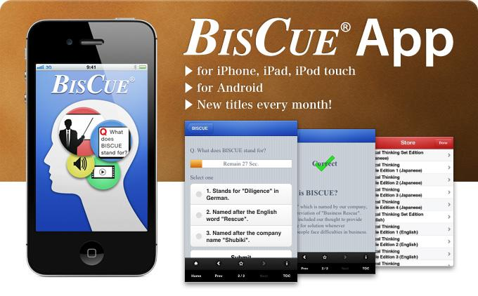 BISCUE App for T-shaped Professionals - Snack-sized Learning