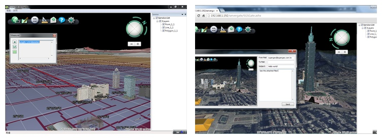 20140609 SuperGIS 3D Earth Server Applications