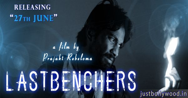 Lastbenchers Movie 2014