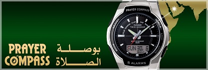 Casio Prayer Compass Watch