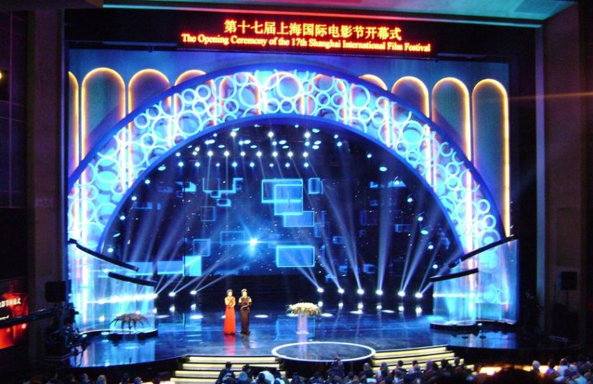 Shanghai International Film Festival 2014