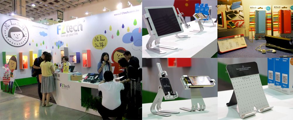 FZtech Exhibition Review in Computex 2014-1