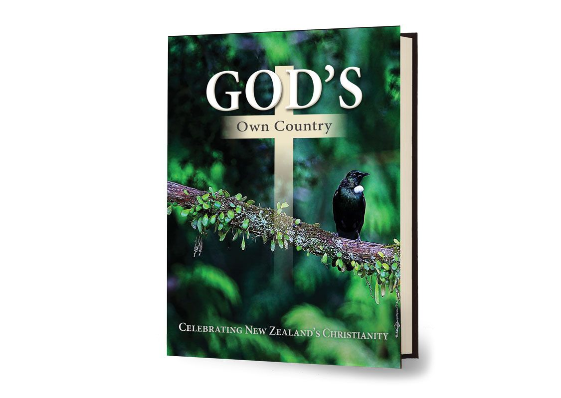 Gods Own County - advance cover design