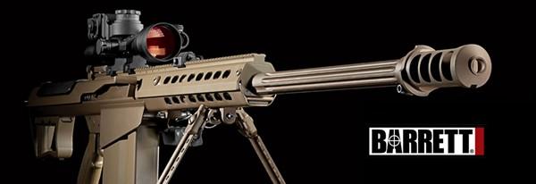 Barrett Rifles Firearms