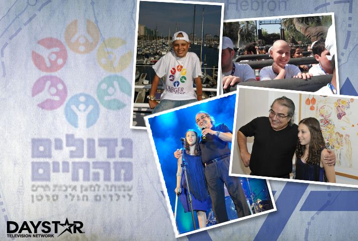 Larger Than Life Working with Children in Israel