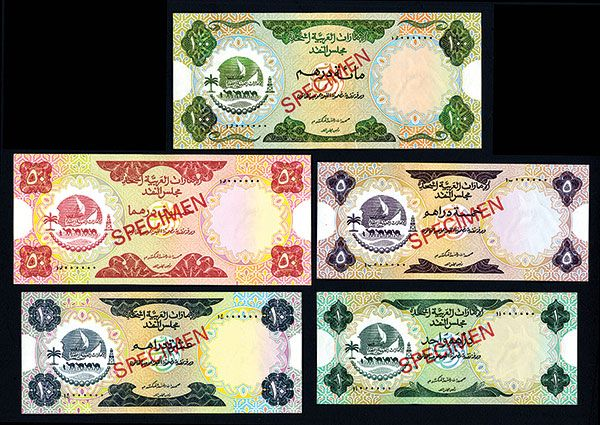 This set of five UAE banknotes (1973-1976 issue) sold for $16,520 at auction.