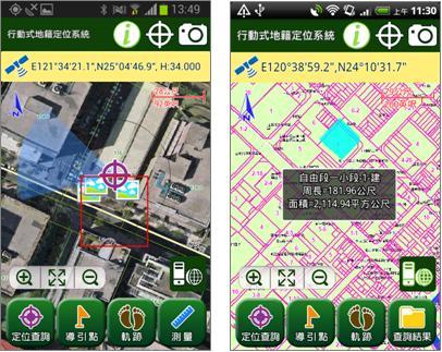 20140623 Mobile Cadastral GIS