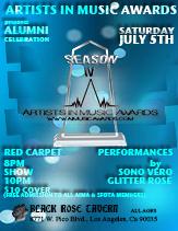 AIMA Alumni Celebration & Red Carpet Event