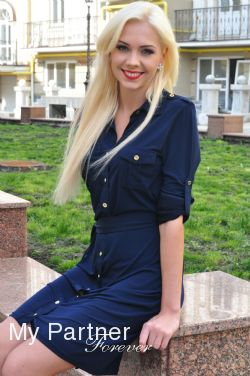 Beautiful Ukrainian Woman from Kiev
