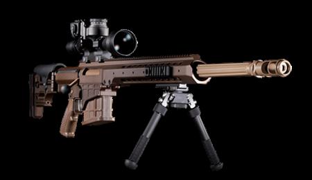 Buy barrett rifles online