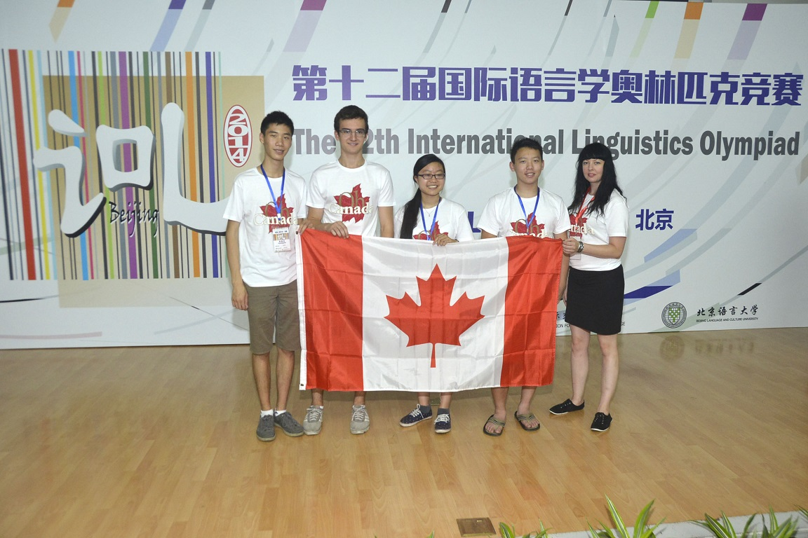 Team Canada (from left): Simon Huang, Daniel Lovsted, Minh-Tam Nguyen, Yan Huang