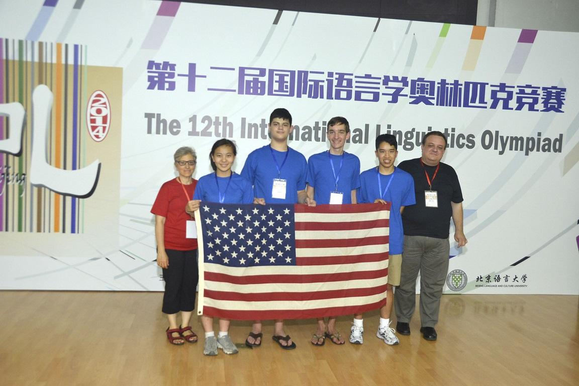 IOL Team USA Blue: Catherine Wu, Brandon Epstein, James Bloxham, Kevin Li