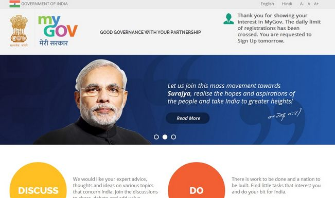 mygov-website-by-narendra-modi