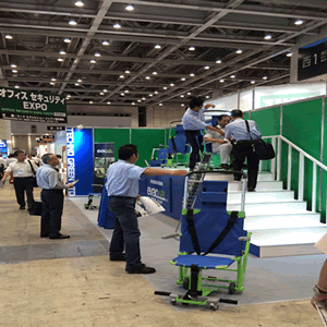 health-safety-expo-japan