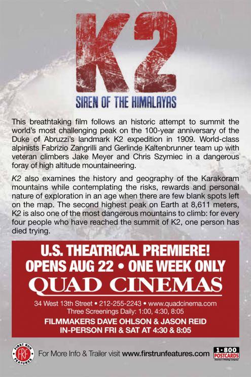 K2 at The Quad