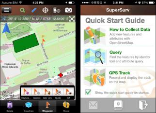 20140818 SuperSurv 3.2 iOS