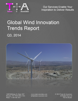 2014 Global Wind Innovation Trends Report