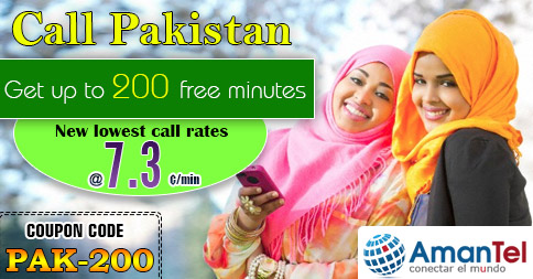 amantel-coupon-code for Pakistan