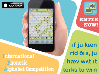 Play Soundable and Enter to Win Weekly Prizes until November 30, 2014