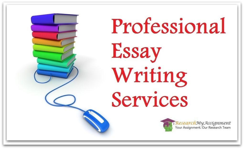 Essay writiing services