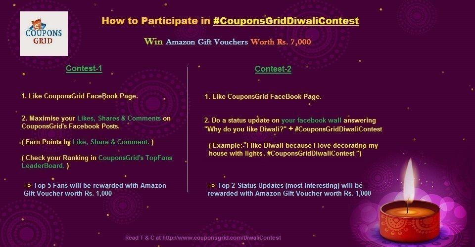 CouponsGrid-diwali-contest