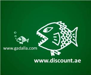 12395526-discountae-buys-out-gadallacom