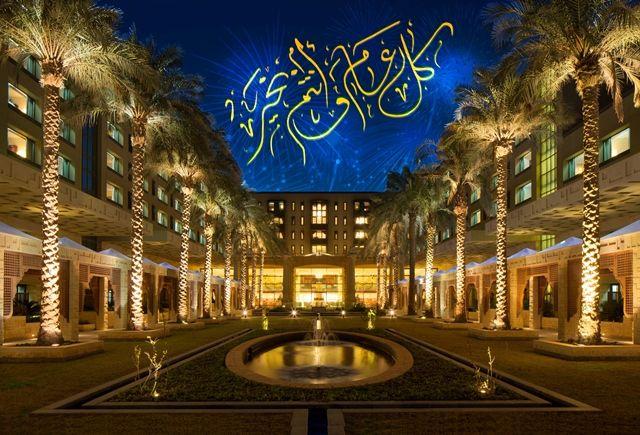 Kuwait's idyllic resort