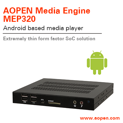 AOPEN Media Engine MEP320