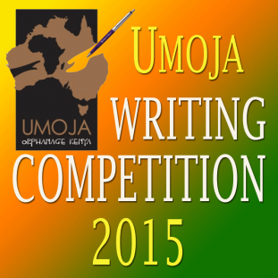 Umoja-Writing-Competition-Small