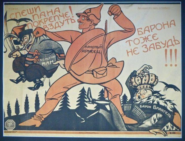 Artist: Viktor Nikolaevich [Denisov] Deni (1893-1946)