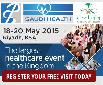 Saudi Health Exhibition & Conferences
