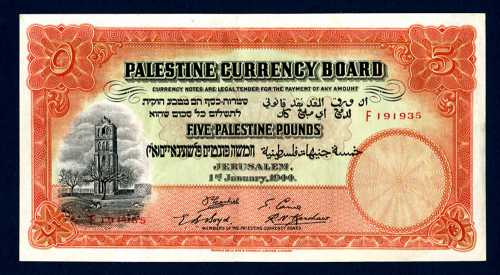 This 1944 Palestine Currency Board 5-Pound banknote sold for $12,980.