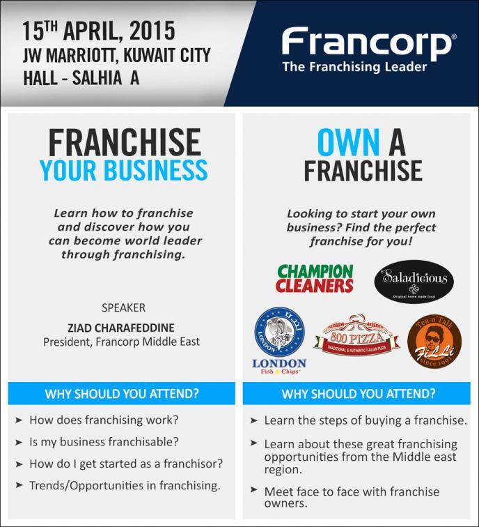 franchising event kuwait