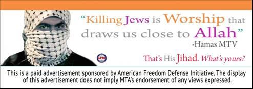 Anti-Jihad Bus Ad