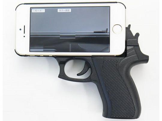 The Gun Grip Case for iPhones