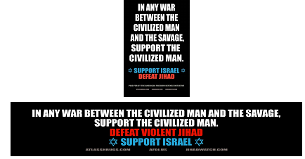 Anti-Jihad Ads
