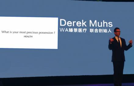 Derek Muhs presents Revolution of Health Care campaign