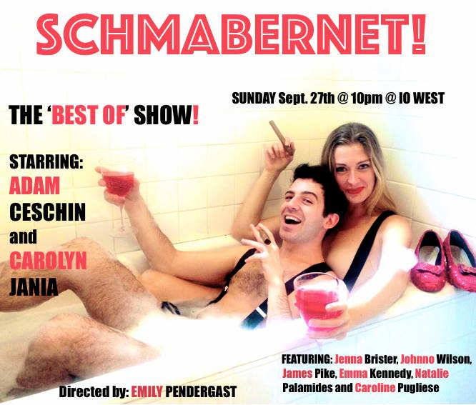 Schmabernet Variety Show