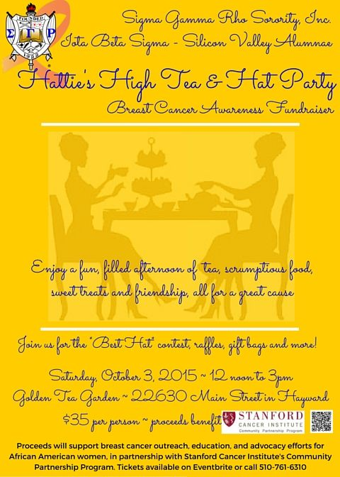 Sigma Gamma Rho Hattie Tea Party_yellow flyer_fina