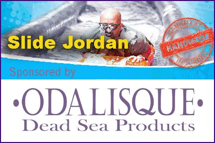 Slide Jordan  Near and Dear to Odalesque