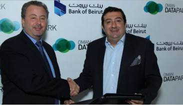 'Bank of Beirut' has signed an agreement with Oman Data Park