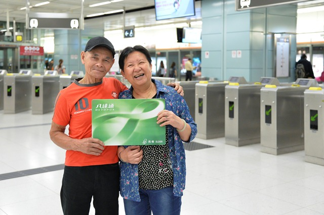 Elder Octopus cardholders can enjoy free MTR rides on Senior Citizen's Day