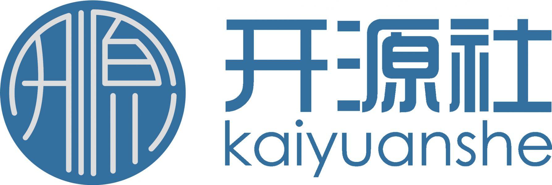 Kaiyuanshe Joins Open Source Initiative