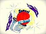 227's™ YouTube Chili' Kevin Chili' Garnett MONSTER Jam! KG MONSTER! NBA Mix!