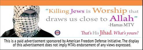Hamas Killing Jews Ad