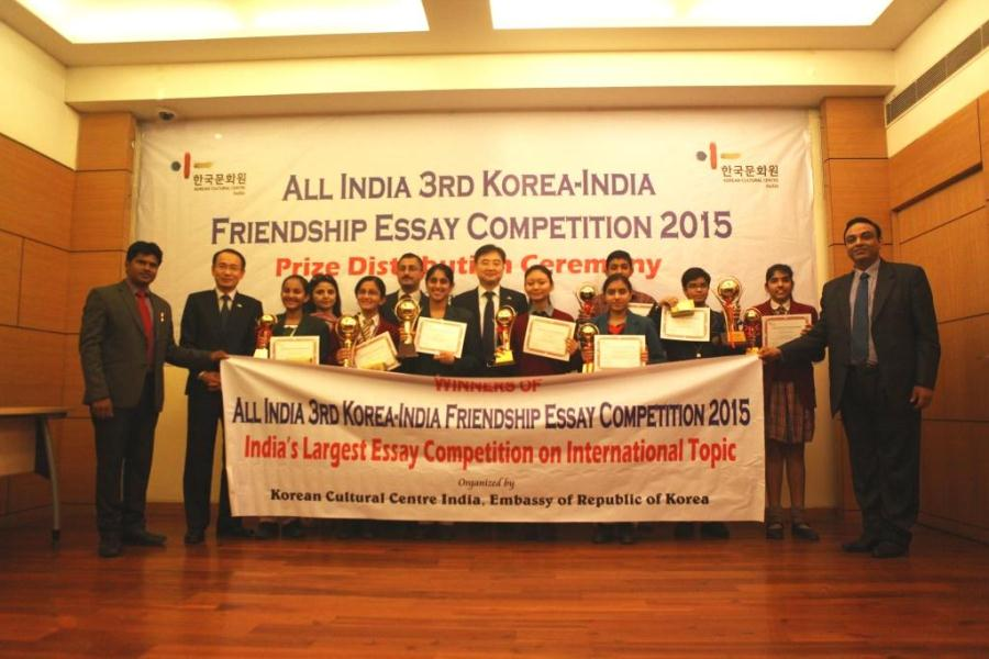 korea india friendship essay results www