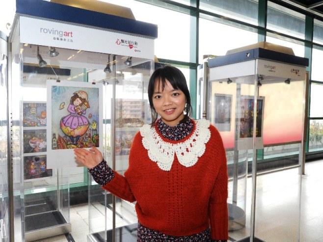 MTR Roving Art Exhibition